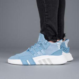 杨幂同款!adidas Originals QT Bask ADV 运动鞋 62.97加元,原价 150加元,包邮