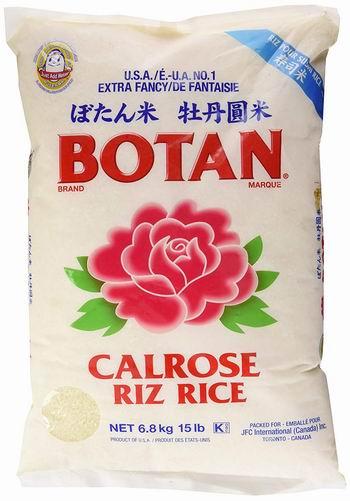 Botan Calrose 特选 牡丹圆米/寿司米(15磅)5.4折 16.1加元!
