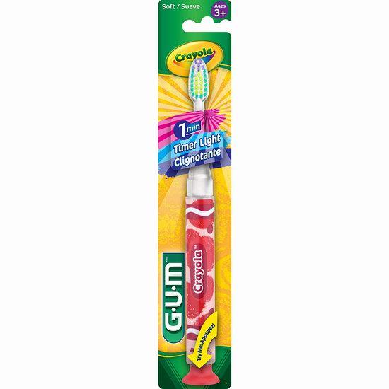 历史最低价!GUM Crayola 发光计时 儿童牙刷6.6折 2.5加元!颜色随机!