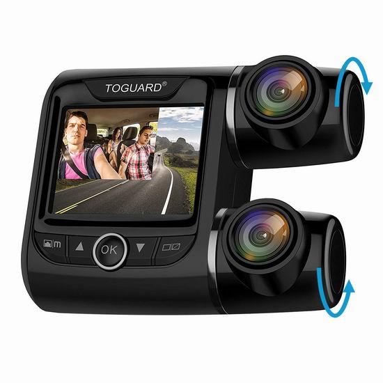 TOGUARD Uber 1080P+1080P 前后双摄 340度全景覆盖 行车记录仪 84.99加元限量特卖并包邮!