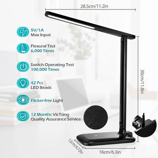 VicTsing LED 3模式触控式节能护目台灯 18.24-20.94加元限量特卖!内置USB充电口!