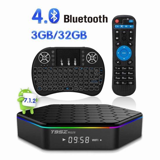 TRUEWELL T95Z Plus 4K超高清 双频 网络电视机顶盒(3GB/32GB)+无线迷你键盘 91.19加元限量特卖并包邮!