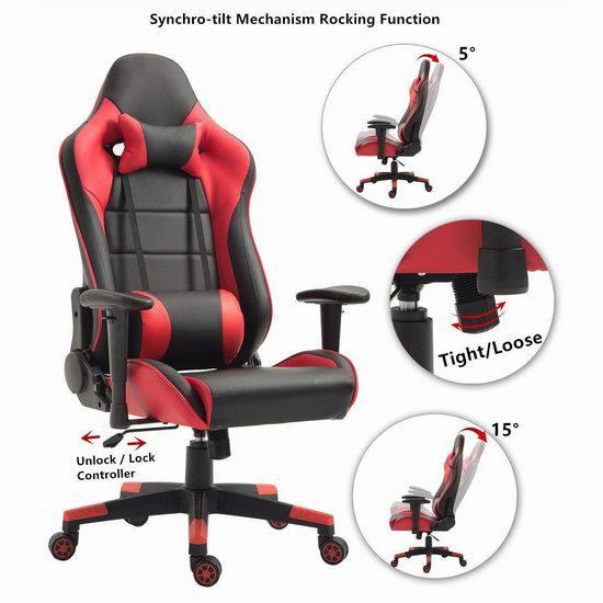 Trumchi 记忆海绵 高靠背赛车办公椅/游戏椅 159.99加元限量特卖并包邮!多色可选!