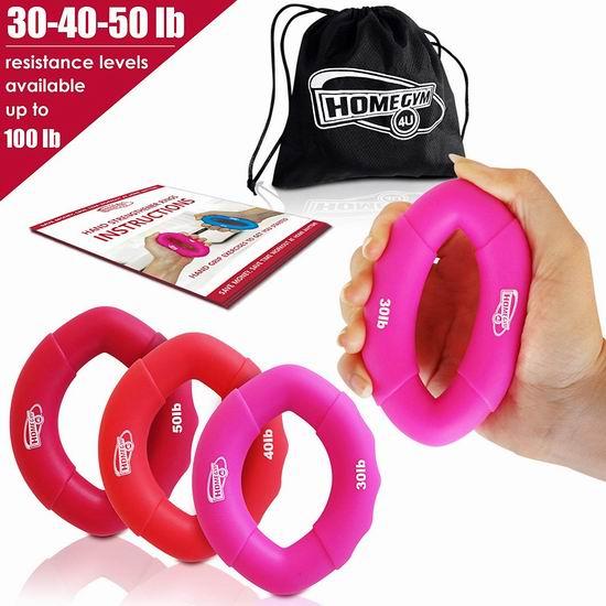 白菜价!历史新低!HomeGym 4U 30-100磅 橄榄形瑜伽健身握力器/握力圈3件套2.8折 5加元清仓!多色可选!