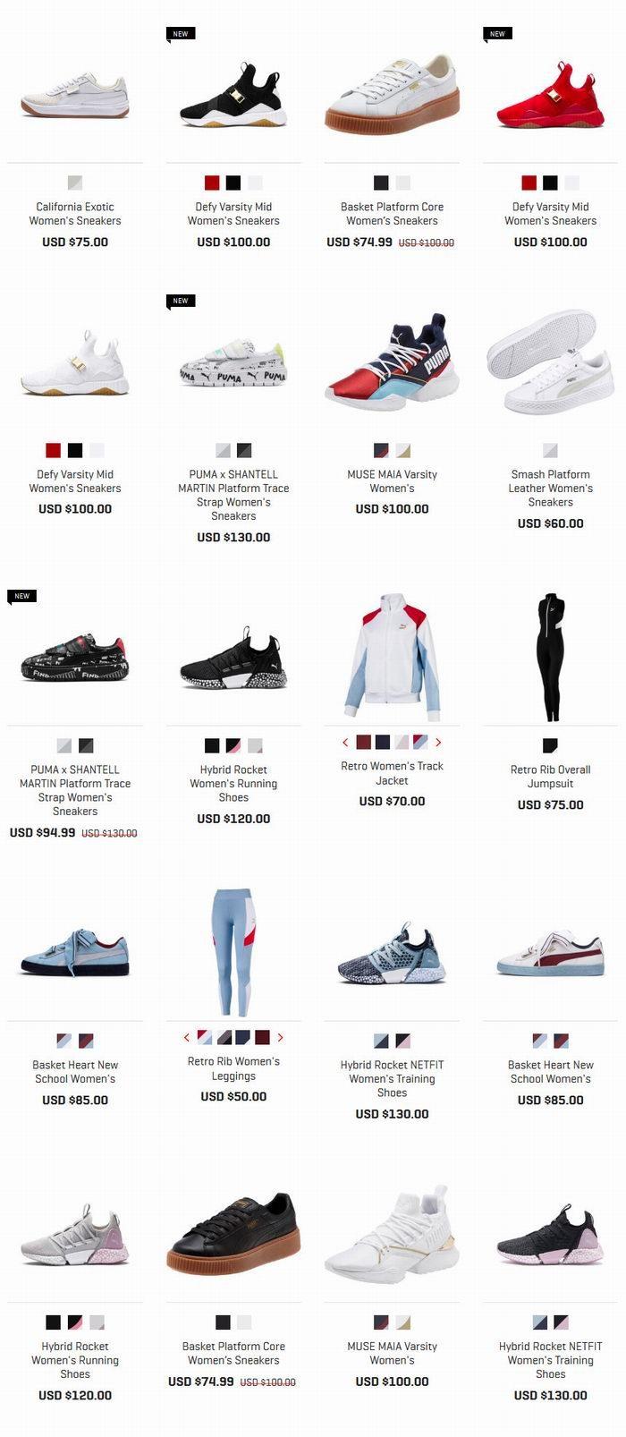 Puma 亲友会大促!精选新款正价服饰、美鞋5.5折+特卖区额外7.5折优惠!