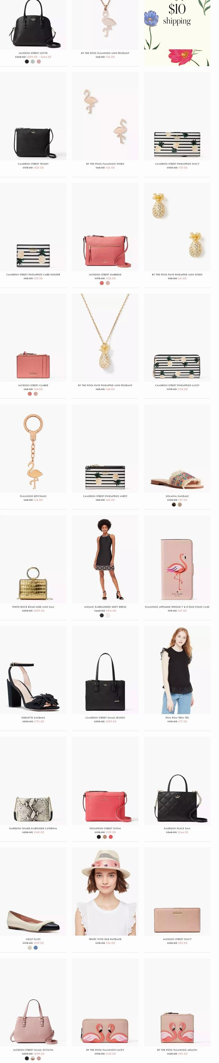 Kate Spade 精选美包、美衣、美鞋等5折起+额外7折(新款也打折)!入明星同款!