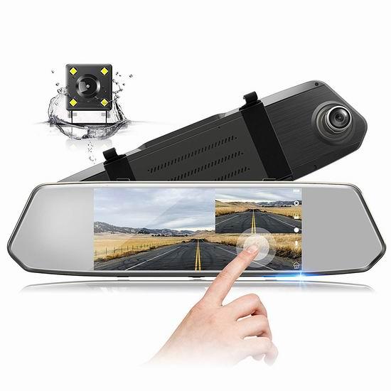 TOGUARD 1080P 全高清广角 7英寸超大屏幕 触控后视镜行车记录仪+倒车后视摄像头 57.14加元限量特卖并包邮!