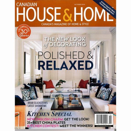 白菜价!加拿大最畅销时尚家居设计杂志《House & Home 家与家居》1-2年订阅1.3折,仅需13.6-21.25加元!送假期增刊!