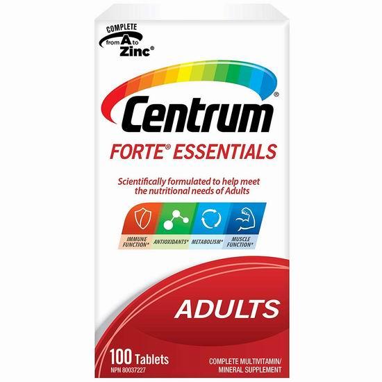 历史最低价!Centrum 善存 维生素+矿物质补充剂(100粒) 9.47加元!