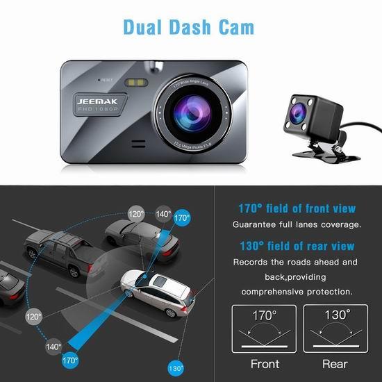JEEMAK 1080P高清170度超广角夜视 前后双摄像头 辅助倒车 行车记录仪6.3折 50加元限量特卖并包邮!