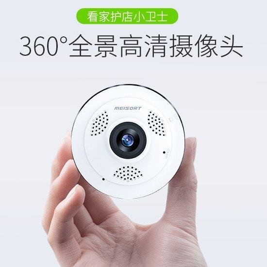 Meisort 美讯捷 VR13 360度全景 家用智能监控摄像头 20.99加元清仓!送32GB储存卡!
