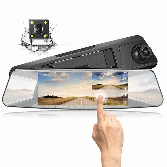 JEEMAK 1080P 全高清超广角 7英寸触控屏后视镜 行车记录仪+倒车后视摄像头 62.99加元限量特卖并包邮!