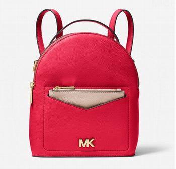 白菜上新款!Michael Kors精选美包、美衣、美鞋、首饰等3.7折起+额外7.5折!折后低至2.8折!内附单品推荐!