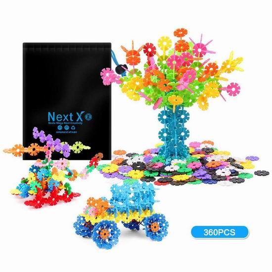 NextX 儿童堆叠积木(360PCS) 6.34加元限量特卖!