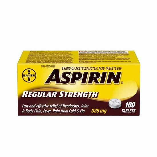 历史新低!Bayer 德国拜耳 Aspirin 常规剂量 阿司匹林片(325mg x100片)3.6折 4.64加元!