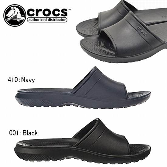 历史新低!Crocs Classic 男女中性 凉拖鞋 14.69加元!两色可选!码齐全降价!