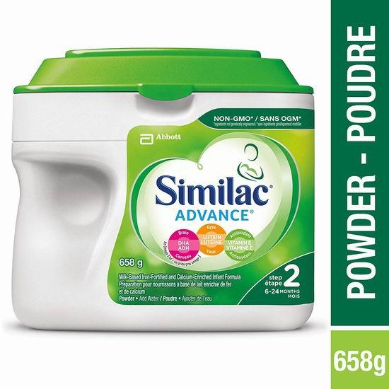 新款 Similac 雅培 advance step 1/step 2 两款 非转基因 婴儿奶粉 27.54加元!