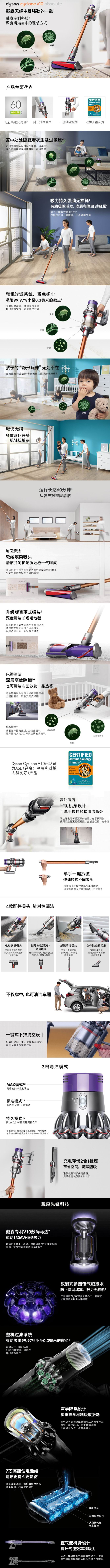 新品 Dyson 戴森 Cyclone V10 手持式 无绳吸尘器9折 539.99加元起!3款可选!