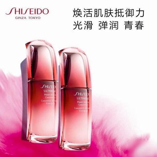 今晚结束!Shiseido 资生堂 美妆护肤产品全场9折+满送4件套红腰子大礼包!抢超值套装!