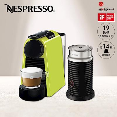 已过期!Nespresso 胶囊咖啡机及咖啡机+奶泡机套装 110.49加元起!再送50加元咖啡胶囊券!仅限今日!