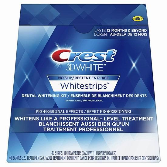 手慢无!历史新低!Crest 3D 专业版美白牙贴(20片装)3.6折 26.34加元!