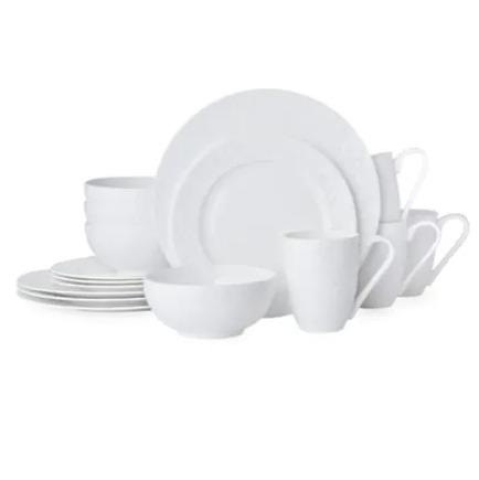 Mikasa Winter Park 顶级白色骨瓷餐具16件套装3折 89.96加元清仓!