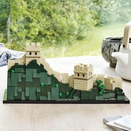 LEGO 乐高 21041 建筑系列 中国长城(551pcs)8折 51.98加元包邮!