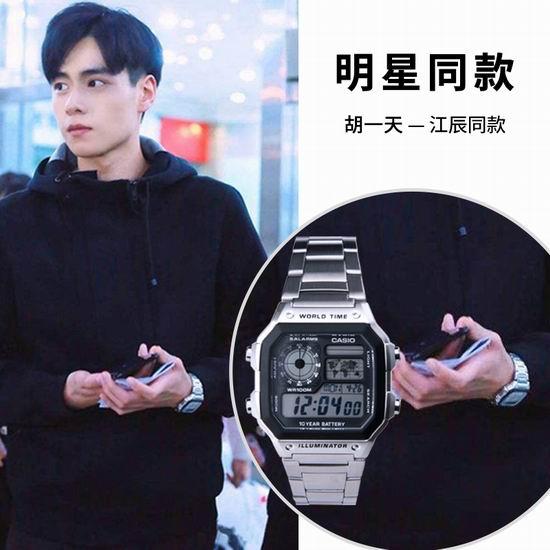 Casio 卡西欧 AE1200WHD-1A 男式多功能不锈钢电子表4.9折 26.24加元!胡一天同款!
