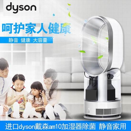 Dyson 戴森 网购周大促!精选多款真空吸尘器、除菌加湿器、无叶吹风机等最高立省200加元或送大礼包!收除菌加湿器、V7 Trigger吸尘器!