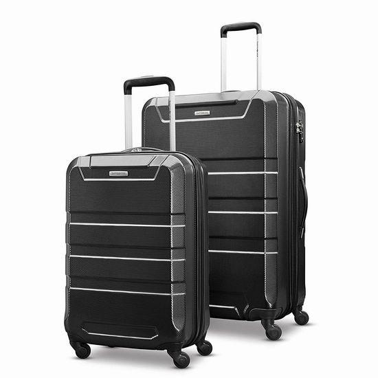 精选 Samsonite 新秀丽 超轻拉杆行李箱2件套2.7折起清仓!低至156.63加元!2色可选!