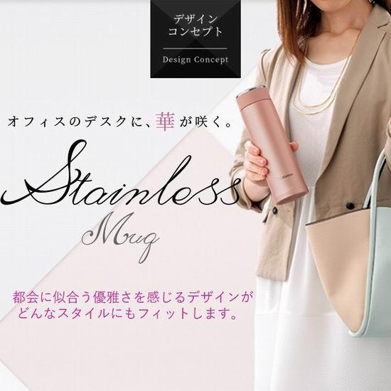 ZOJI Zojirushi 象印 SM-LB36NP 12盎司 粉红款 不锈钢保温杯 31.2加元!