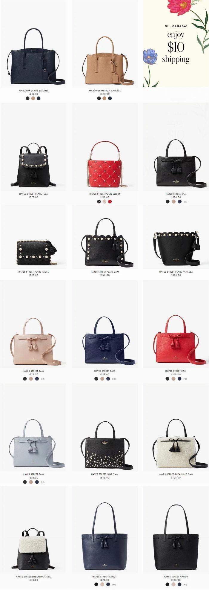 双11特惠!Kate Spade 全场美包、美衣、美鞋等7折!特卖区5折起+额外7折!