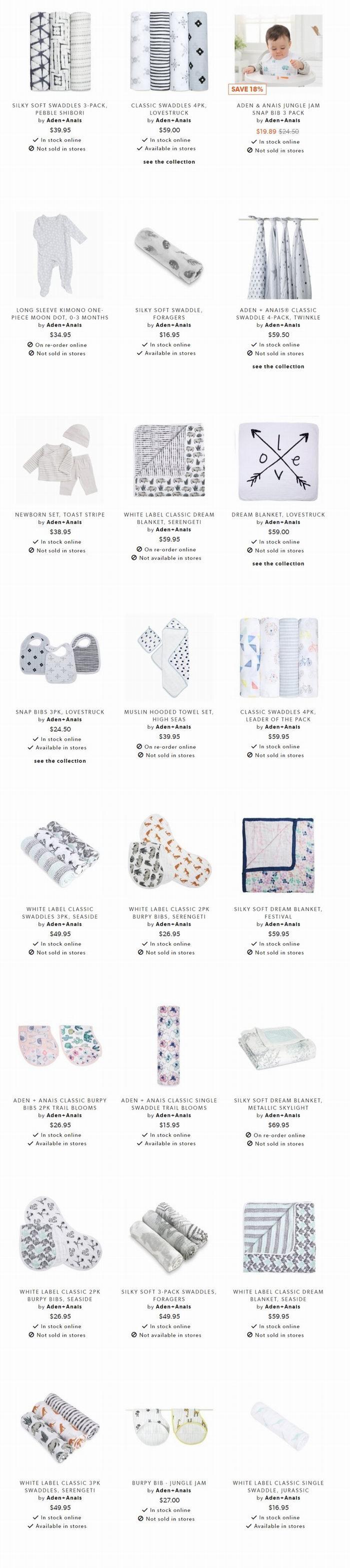 精选 Aden+Anais 婴儿宝宝包巾、口水巾、盖被 8.5折优惠!