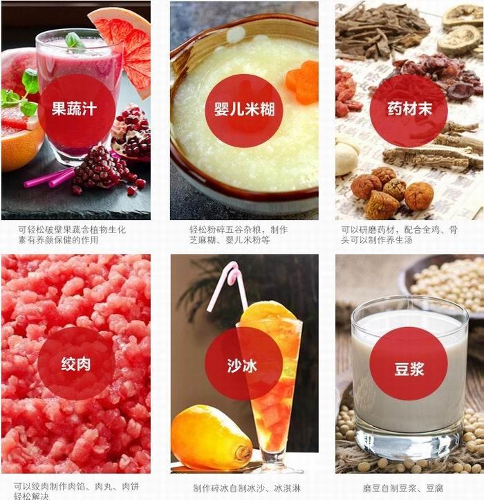 今日闪购:Vitamix 维他美仕 6500 全营养破壁料理机 499.99加元包邮!2色可选!与黑五同价!目前需加入购物车降价!