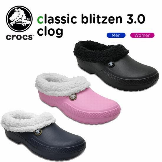Crocs Classic Blitzen III 男女同款 暖绒衬里 保暖防滑拖鞋4.7折 29.99加元!