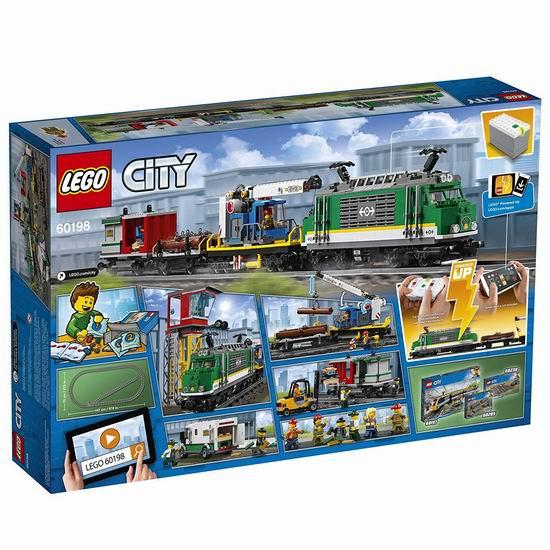 LEGO 乐高 60198 城市系列 蓝牙遥控 货运火车6.9折 187.6加元包邮!
