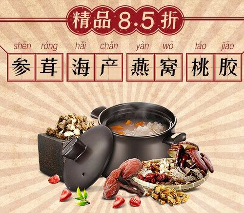 Yami亚米商城特惠: 滋补养生食品8.5折+满送好礼!