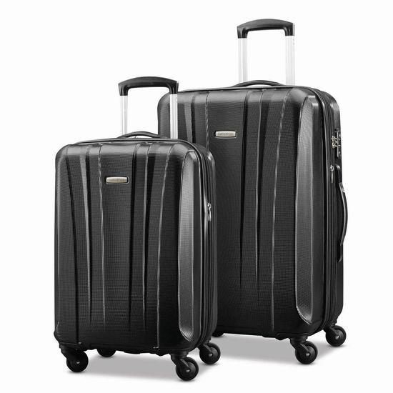 Samsonite 新秀丽 Pulse DLX 20/24寸 轻质硬壳 拉杆行李箱2件套 3折 160.97加元包邮!