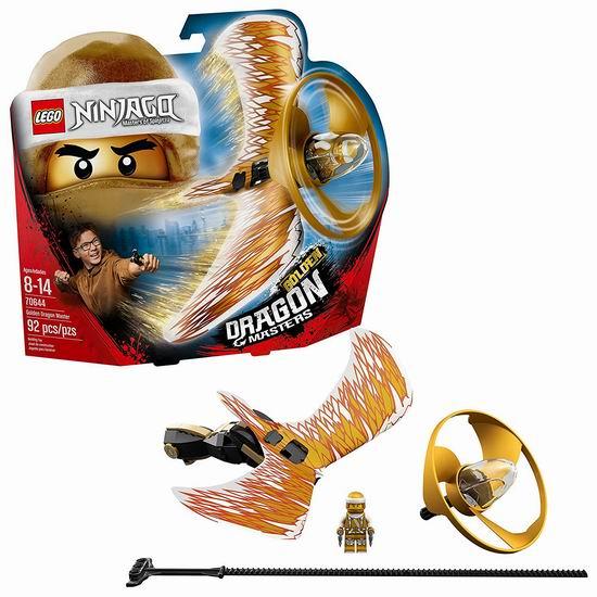 精选 Lego 乐高 Ninjago 幻影忍者系列 旋风陀螺3.3折起清仓!低至5.97加元!