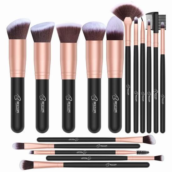 BESTOPE 专业化妆刷16件套 13.59加元限量特卖!