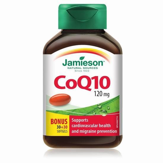 历史新低!Jamieson 健美生 高浓度辅酶Q10软胶囊(120mg x 60粒) 14.49加元!