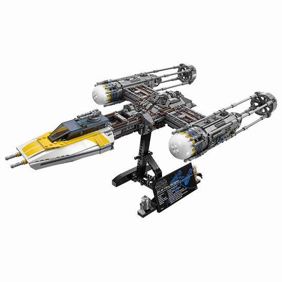 历史新低!Lego 乐高 75181 UCS 终极收藏家系列 星球大战 Y翼战机(1967pcs)7.3折 183.1加元包邮!
