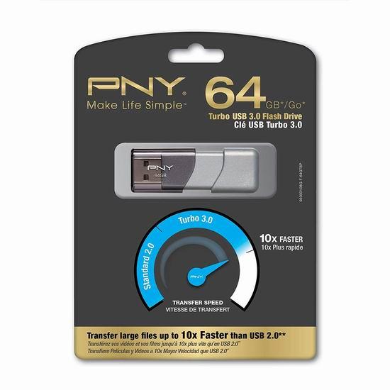 历史新低!PNY Turbo 64GB USB 3.0 高速U盘 15.58加元!