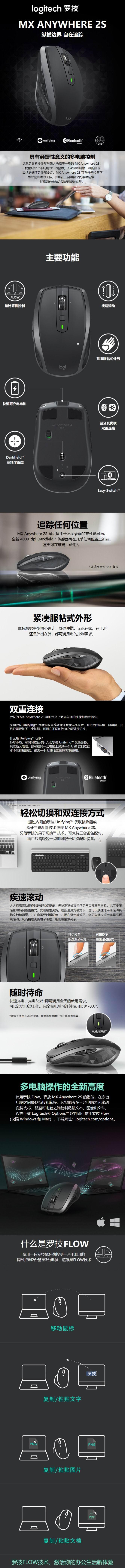 历史最低价!Logitech 罗技 MX Anywhere 2S 无线鼠标 59.99加元包邮!2色可选!