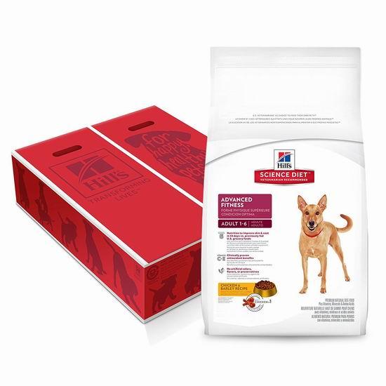 白菜价!历史新低!Hill's Science Diet 希尔思 鸡肉大麦 成犬营养狗粮(35磅)2.4折 18.82加元包邮!