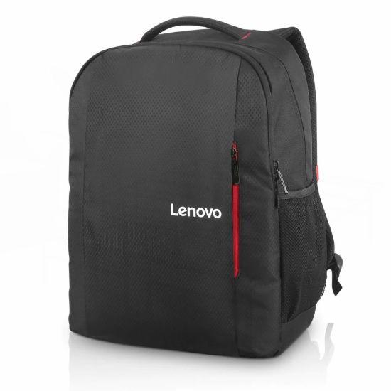 白菜速抢!Lenovo 联想 B515 Everyday 15.6英寸双肩背包 12.87加元清仓并包邮!