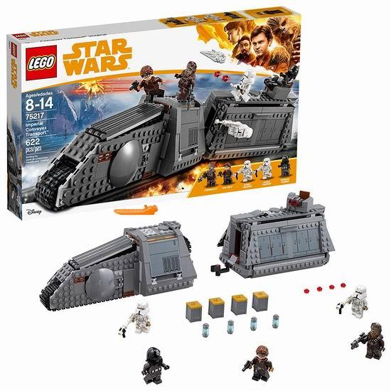 历史新低!LEGO 乐高 75217 星球大战系列 汉·索罗勇闯帝国列车(622pcs)6.3折 69.24加元包邮!会员专享!