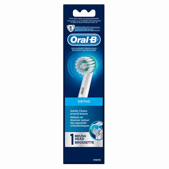 历史新低!Oral-B Power Ortho 替换电动牙刷头 6.64加元!
