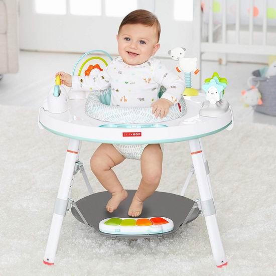 历史新低!Skip Hop Silver Lining Cloud 三合一 婴幼儿成长型 游戏跳跳椅/游戏桌 99.99加元包邮!