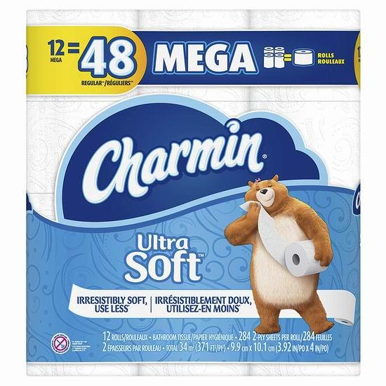 手慢无!Charmin 双层超软 超大卫生纸12卷 7.48加元!1卷相当于4卷!